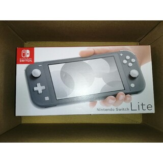 任天堂 - Nintendo Switch ライト 本体 グレー