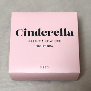 シンデレラ - シンデレラ マシュマロリッチナイトブラ ブラック Sサイズ