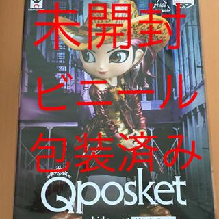 バンプレスト(BANPRESTO)の☆未開封☆Qposket hide vol.3 Bカラー(その他)
