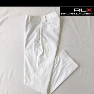 ポロゴルフ(Polo Golf)の1回 定2.8万 RLX ラルフローレン メンズ ゴルフ パンツ ホワイト系(ウエア)