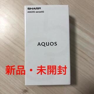 アクオス(AQUOS)のAQUOS Sense 5G 新品未開封 SIMフリー SH-M17(スマートフォン本体)