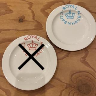 ROYAL COPENHAGEN - ロイヤルコペンハーゲン ニューシグネチャーシリーズ 廃盤品