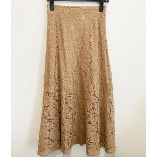 アルシーヴ(archives)のアルシーヴ♡レースのスカート♡美品です(ロングスカート)