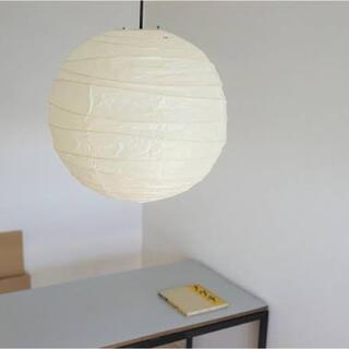 新品未使用 箱付き イサムノグチ Isamu Noguchi AKARI 45D(天井照明)