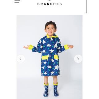 ブランシェス(Branshes)の新品未使用 ブランシェス 今期 レインコート(レインコート)