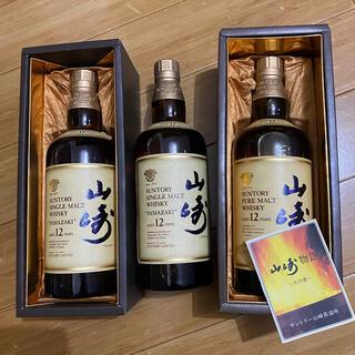 山崎12年サントリーウイスキー古酒3本【セット】