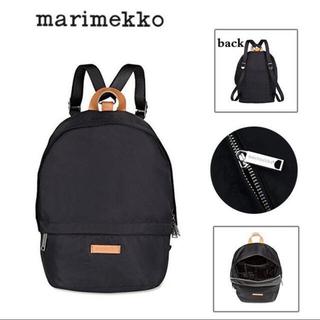 marimekko - 新品!マリメッコ Marimekko バッグ リュック バックパック