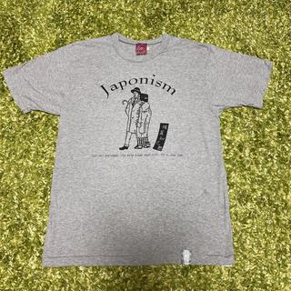 チャイハネ(チャイハネ)のTシャツ(Tシャツ/カットソー(半袖/袖なし))
