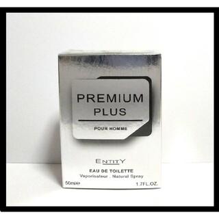 【新品・未開封】 シャネル エゴイストプラチナム そっくりな香り 似た香水