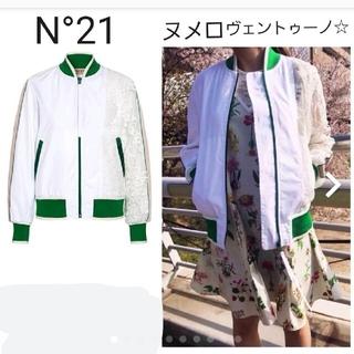 N°21 - N°21ヌメロヴェントゥーノ☆ボンバージャケット