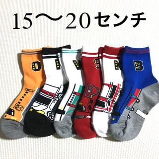【未使用】男の子 のりもの 靴下 15〜20センチ 6足