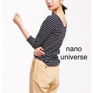 ナノユニバース(nano・universe)の◇新品◇ ナノユニバース ボーダー ボートネック アンチソーキッド 7分丈(Tシャツ/カットソー(七分/長袖))