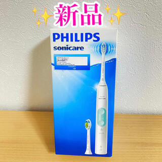 フィリップス(PHILIPS)の新品 Sonicare HX6457/68 電動歯ブラシ(電動歯ブラシ)