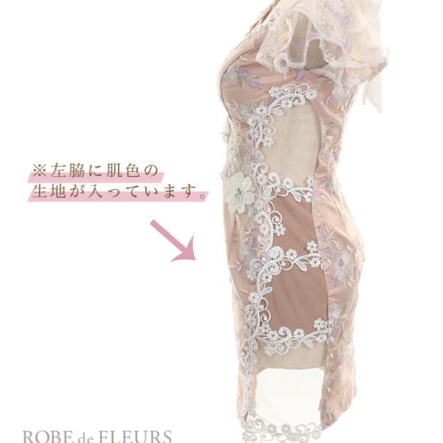 ROBE(ローブ)のROBE de FLEURS ミニドレス レディースのフォーマル/ドレス(ナイトドレス)の商品写真