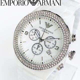エンポリオアルマーニ(Emporio Armani)の【訳あり大特価】エンポリオアルマーニ メンズ 腕時計 新品 セラミック(腕時計(アナログ))