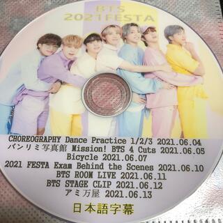 防弾少年団(BTS) - BTS FESTA 2021 DVD 日本語字幕付き