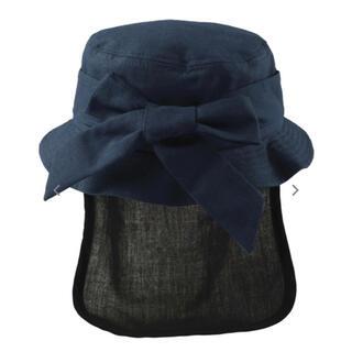 ブランシェス(Branshes)の熱中症予防に!ブランシェス日焼け付きリボン帽子★ネイビー(帽子)