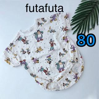 futafuta - 新品★バースデイfutafutaフタフタ 半袖ロンパース ミッキーフレンズ総柄