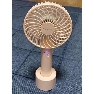 フランフラン(Francfranc)のハンディファン Francfranc(扇風機)