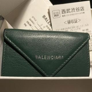 バレンシアガ(Balenciaga)のbalenciaga ミニ財布(折り財布)