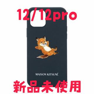 MAISON KITSUNE' - 【新品未使用】メゾンキツネ iPhone 12/12pro ケース ネイビー