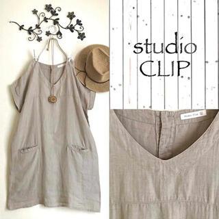 STUDIO CLIP - studio clipリネン100%ヘリンボーンワンピース