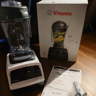 Vitamix - 保証付【新品】 Vitamix バイタミックス E310 [ホワイト]ミキサー