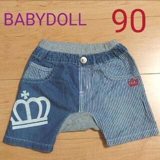 ベビードール(BABYDOLL)のUSED ベビードール パッチワーク風 薄手 デニム パンツ 90(パンツ/スパッツ)