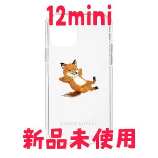 MAISON KITSUNE' - 【新品未使用】メゾンキツネ iPhone 12 mini ケース クリア
