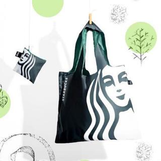 Starbucks Coffee - 【海外スターバックスLOQIエコバック(サイレン】スタバシンガポール☆日本未発売