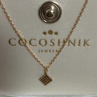 COCOSHNIK - 送料込 ココシュニック ネックレス