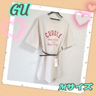 ジーユー(GU)の☆ ジーユー GU 可愛い プルオーバーロングTシャツ Mサイズ(Tシャツ(半袖/袖なし))