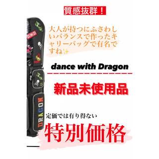 ダンスウィズドラゴン(Dance With Dragon)のダンスウィズドラゴン キャディーバッグ (D3-662020)(バッグ)