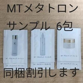 mt - MTメタトロン サンプル 3種×2包(計6包)