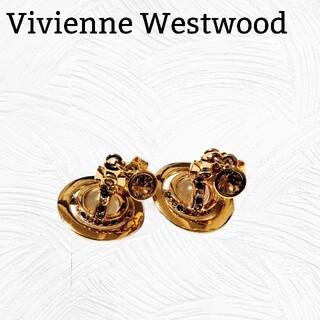 Vivienne Westwood - 定番ヴィヴィアンウエストウッド オーブ ピアス ゴールド ストーン 立体