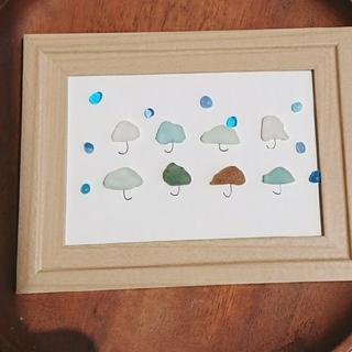 シーグラスアート ガラスナギット 雨の日も HAPPY かさ L判(アート/写真)