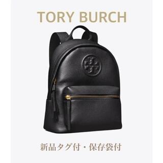Tory Burch - 【新品】トリーバーチ⭐︎ ペリー ボンベ スモール バックパックリュック