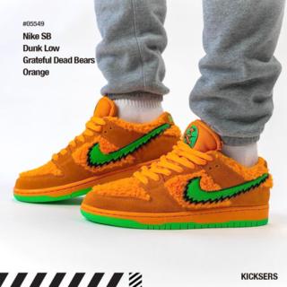 ナイキ(NIKE)の人気 Nike SB Dunk Low Grateful Dead Bears(スニーカー)