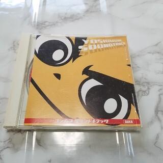 パチスロ 吉宗  オリジナルサウンドトラック CD(パチンコ/パチスロ)