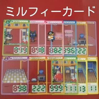 任天堂 - どうぶつの森 カード おい森 どう森 あつ森 とび森 ミルフィーカード 劇場版