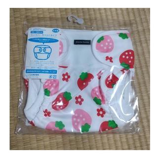 アカチャンホンポ(アカチャンホンポ)の赤ちゃん用 オムツカバー 布オムツ(布おむつ)