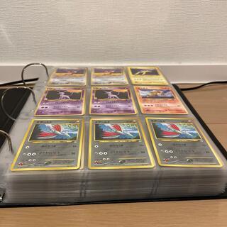 ポケモン - ポケモンカード コンプ大量 ファイル一冊分 旧裏 まとめ売り