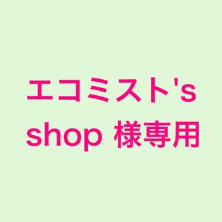 即購入OK 大輪 松葉牡丹 マツバボタン 発根済  5本 ピンク 白 ビビット(その他)