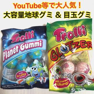 カルディ(KALDI)の新品 未開封 プラネットグミ 地球グミ 5個入り 大容量 トローリ Trolli(菓子/デザート)