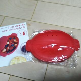 ヤマザキセイパン(山崎製パン)のリサとガスパールのパスコシリコンスチーマー2012年のPASCOの景品です(調理道具/製菓道具)