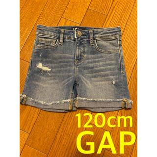 ギャップキッズ(GAP Kids)のGAP ギャップ ショートパンツ シンプル 120cm(パンツ/スパッツ)