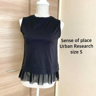 センスオブプレイスバイアーバンリサーチ(SENSE OF PLACE by URBAN RESEARCH)のセンスオブプレイス チュール ペプラム カットソー(カットソー(半袖/袖なし))