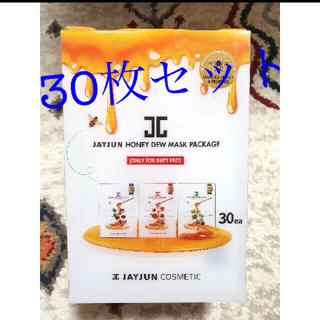 チャアンドパク(CNP)の新品Jayjun ハニー グリーン パック(パック/フェイスマスク)
