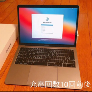 Apple - APPLE MacBook Air MACBOOK AIR MVFH2J/A