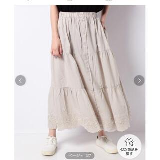 SM2 - 裾スカラップティアードスカート